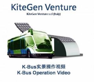 video K-Bus
